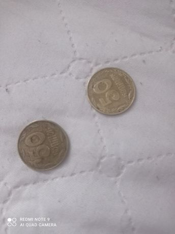 2 монеты 50 копеек 1992 года