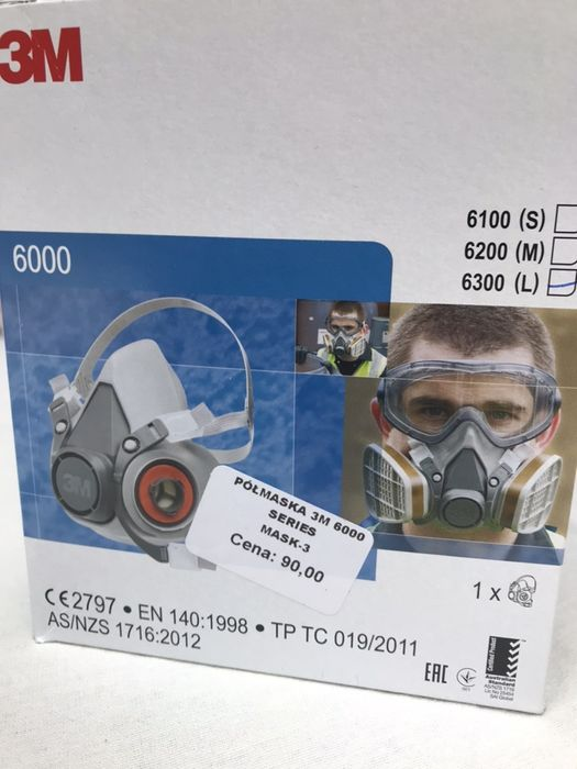 Maska 3M 6000 Rozmiar L, nowa nie uzywana. Brudzeń Duży - image 1