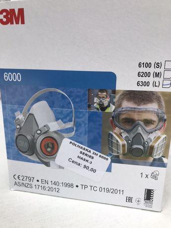 Maska 3M 6000 Rozmiar L, nowa nie uzywana.