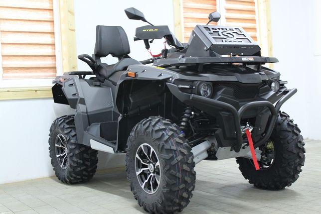 Quad Stels Guepard  Pro 850 fr-a 23% Leasing/Transport Quadylowicz