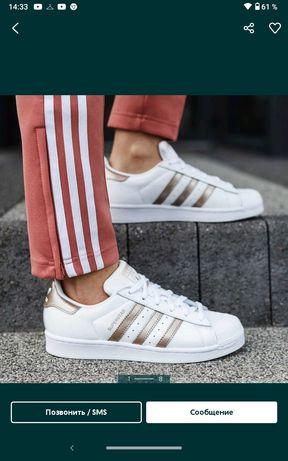 Кроссовки adidas superstar кожа р38