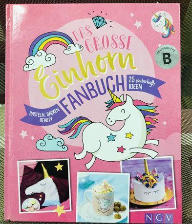 Книга детская « Все о Единороге» на немецком