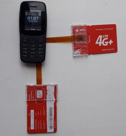 "Активатор сим-карт, сим адаптер, переходник для SIM card ""WIHUA"""