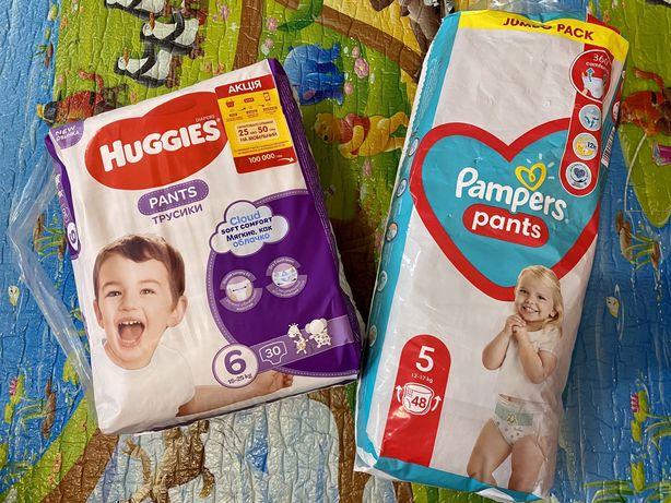 Подгузники трусики Huggies Pampers