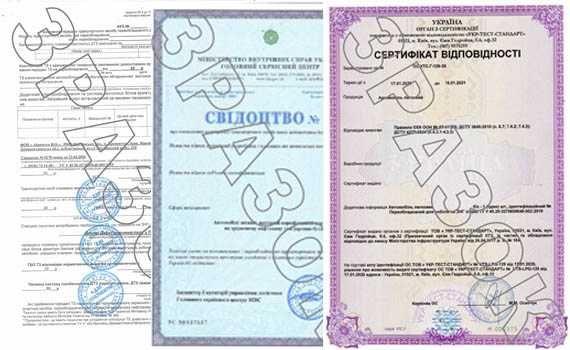 Сертификация ГБО, единый сертификат на авто из США и Европы