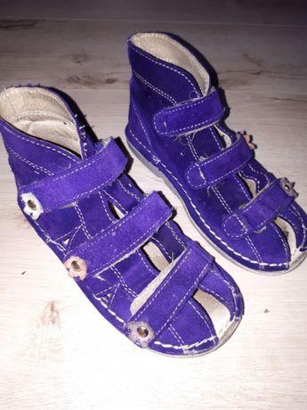 Papcie buty Daniel do 17,5cm wkładka