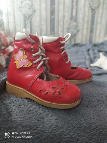 Ортопедические сандали туфли