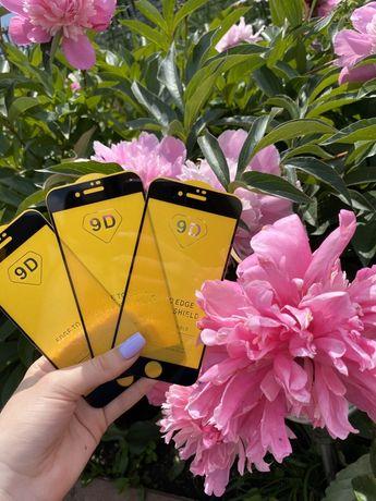 Скло на Iphone 6/6s, 7,8,X, Xs, Xr, 11, Xs Max, Pro, Pro Max