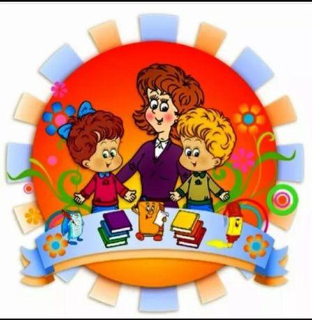 Семейный психолог , помощь с обучением на удаленке .