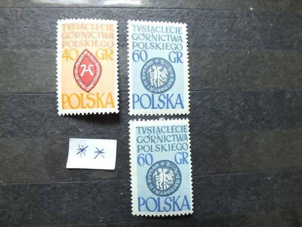 znaczki Fi1124/1125 /BŁĄD/ Polska 1961r.,stan** czyste, klej