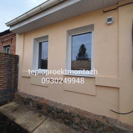 Утепление фасадов от 500 грн за м2
