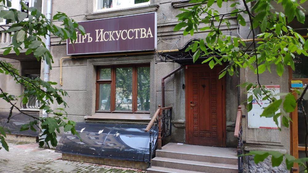 Правительственный квартал. Фасад 57 кв.м. Отдельный вход Киев - изображение 1