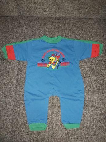 Ubrania chłopięce roz 68