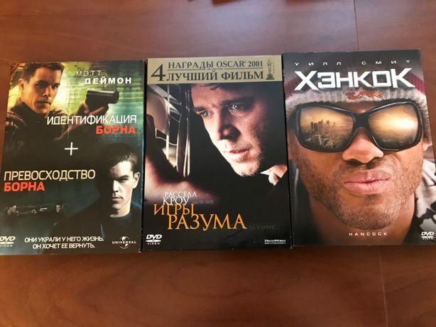 DVD диски с фильмами (50 фильмов)