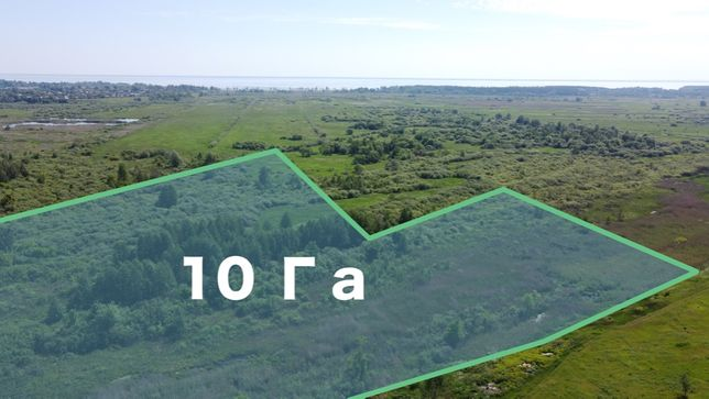 10 Га: Продажа земельного участка в Демыдове, Киевская область