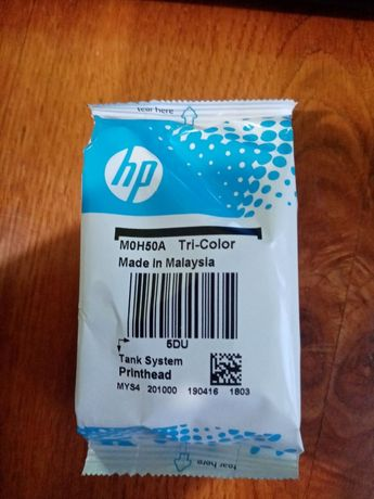 Печатающая головка, HP printhead Kit