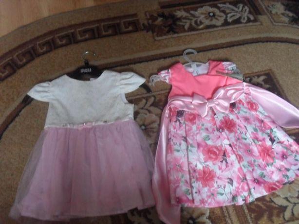 Okazja sukienki