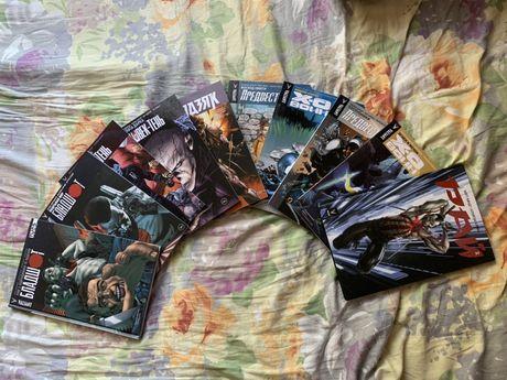Комиксы Valiant ( bloodshot, xo-manowar, shadowman)