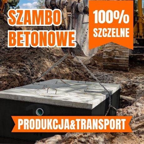 Szambo betonowe Zbiornik betonowy na deszczówkę wodę 100% SZCZELNE