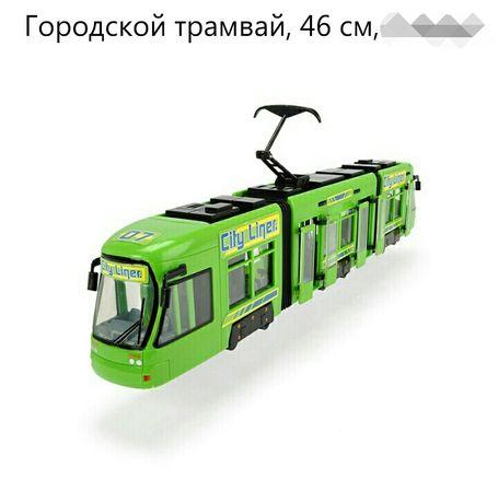 трамвай городской