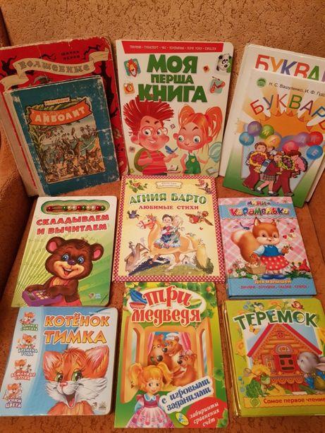 Детские книги А.Барто сказки энциклопедия