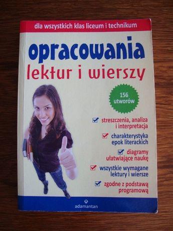 Opracowania lektur i wierszy, liceum i technikum GORĄCO POLECAM