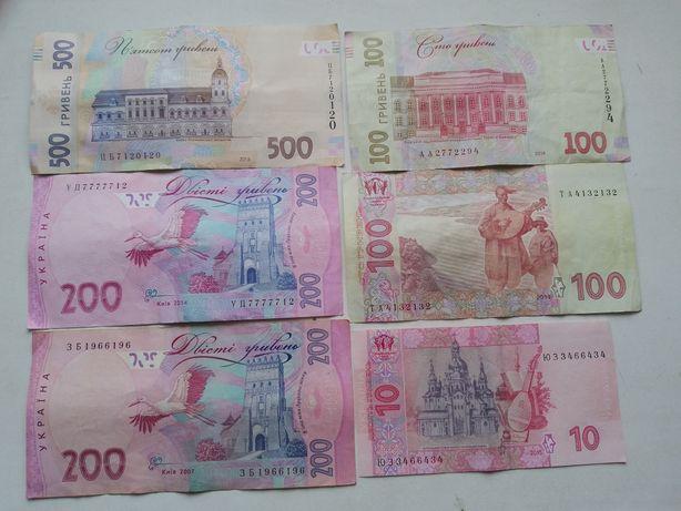 Красивые номера банкнот Украины