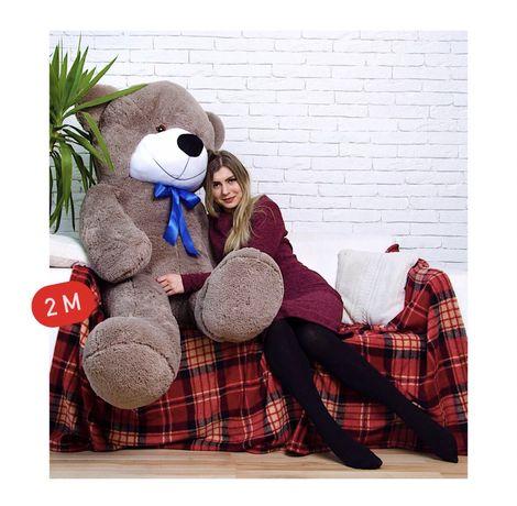 Купити плюшового мішку. Купити ведмедя. Плюшевий ведмедик