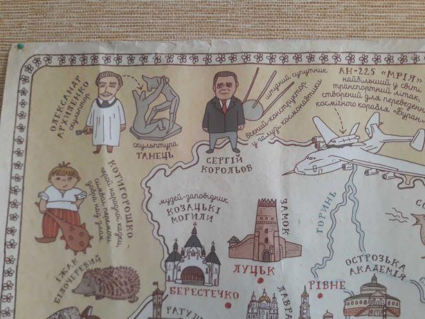 Карта України видавництва старого лева в нормальному стані