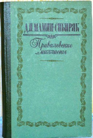 книги классика внеклассное чтение
