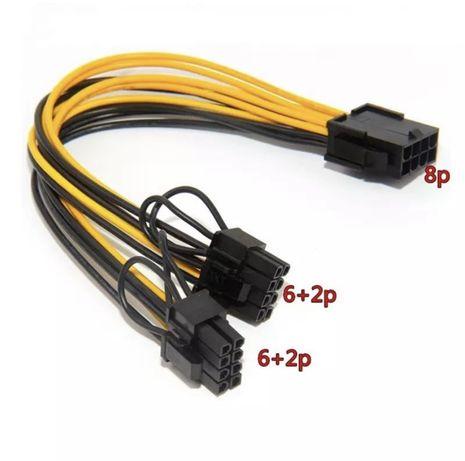 Кабель питания для видеокарт 1х8pin to 2х6+2 pin