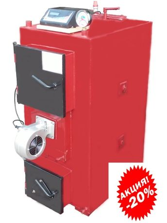Котел пиролизный (твердотопливный, твердопаливний) ТМ Энергия-М 16 кВт