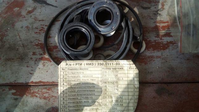 Рем комплект ТНВД Маз,КРаз ЯМЗ 238 ,есть другие запчасти на фото.