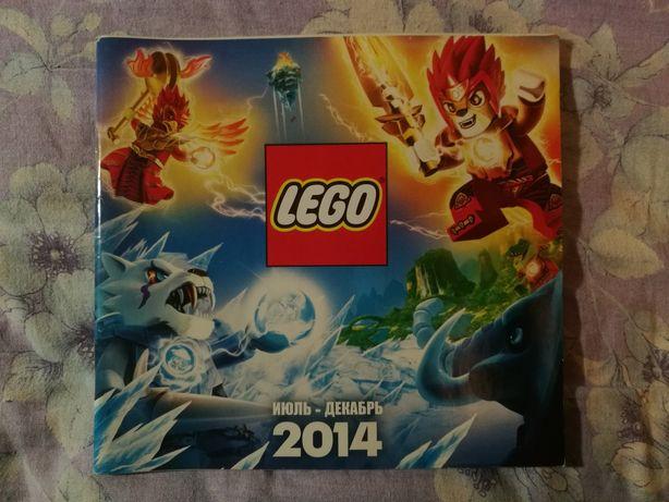 Lego каталог 2014г. Июль - Декабрь