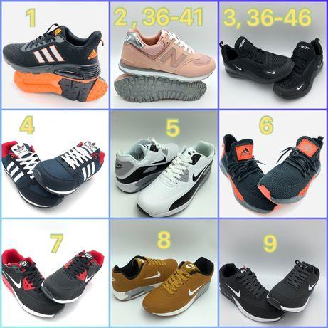 Buty adidas nike air max 270 czarne granatowe 40,41,42,43,44,45,46