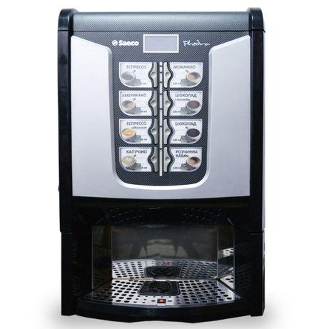 Бесплатная аренда кофемашин, вендинговых кофеавтоматов