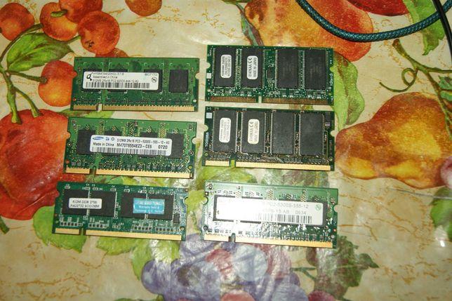 Память  Ddr Ddr 2 Sodimm 256 512 Mb