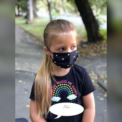 Защитная маска, детская, многоразовая.