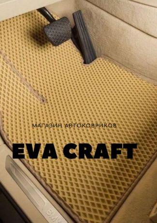 EVA коврики Lada 2109 21099 2110 Ваз приора ева + подпятник в подарок