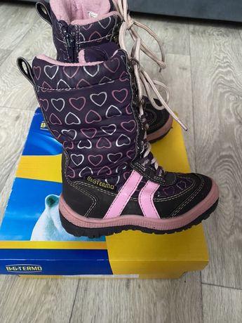 Детские Зимние ботинки, дутики