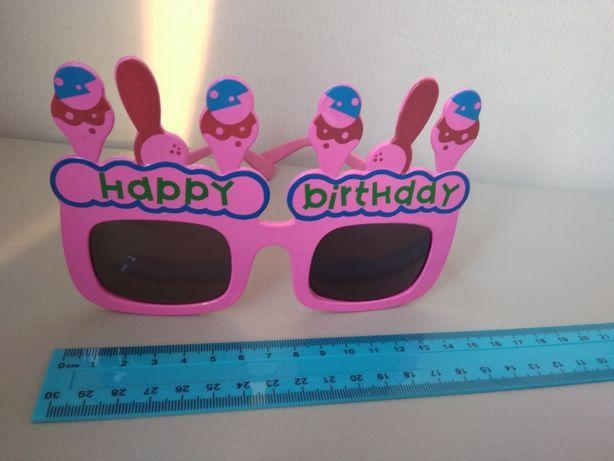 Маскарадные карнавальный очки к наряду на день рождения