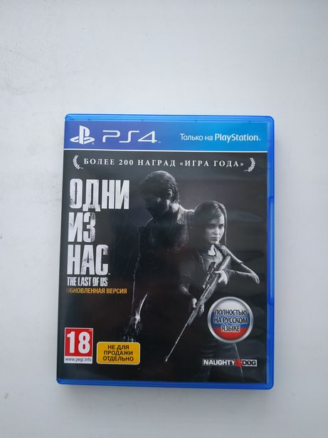 """Диск """"The last of us"""" PS4"""