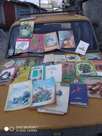 детские книги тонкие