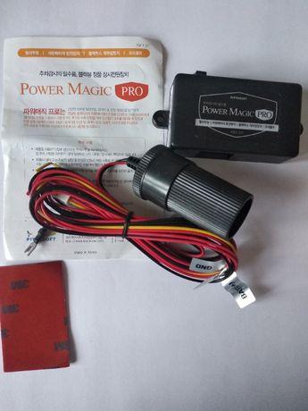 Продам новый Power Megic Pro
