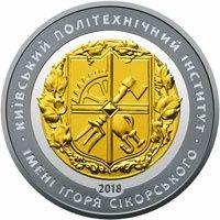 Національний технічний університет України
