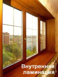 Окна пластиковые металлопластиковые Двери балконы лоджии фасады роллет