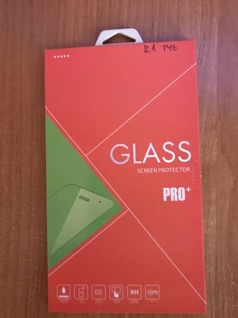 Szkło hartowane Sony Xperia Z1 tył