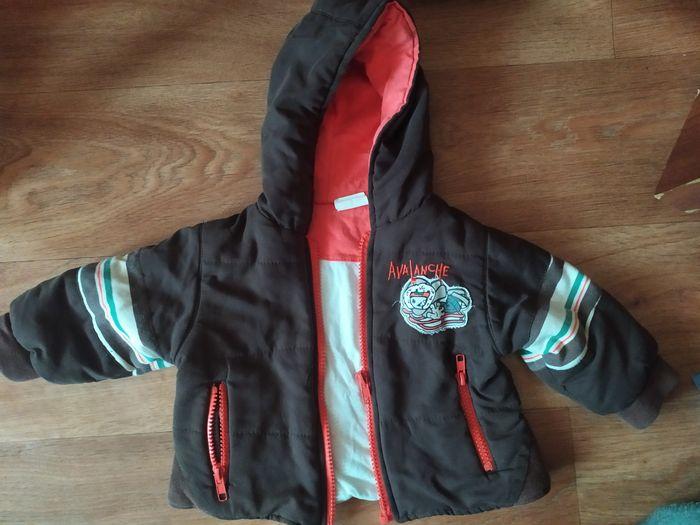 Детская курточка в хорошем состоянии Кулиничи - изображение 1