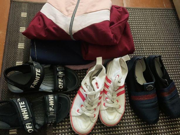 Вещи школьные обувь костюм брюки