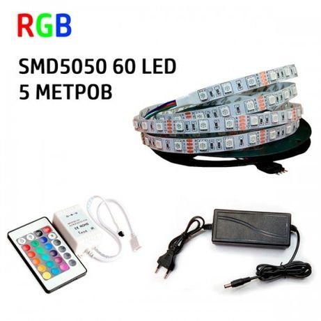 Набір 3в1 RGB LED лента 5 метрів SMD5050-60 IP20 IR лед лента